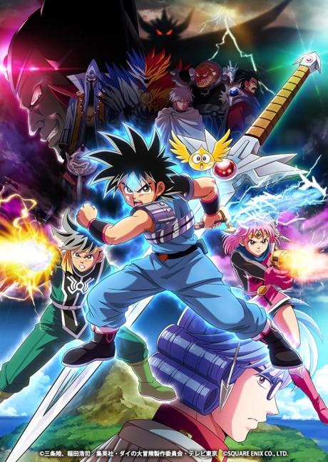 Dragon Quest: Dai no Daibouken (2020) Poster