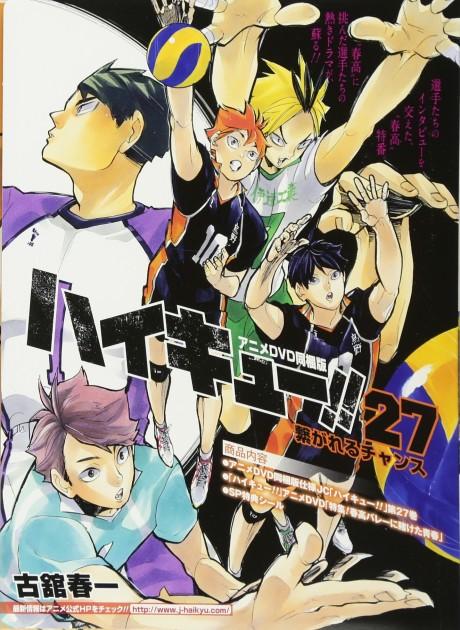 Poster of Haikyuu!!: Karasuno Koukou VS Shiratorizawa Gakuen - OVA