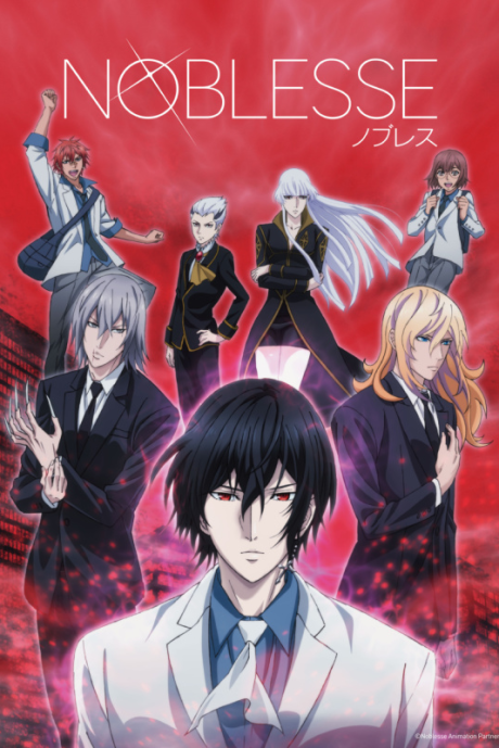 Noblesse poster