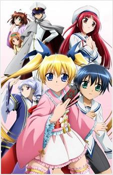 Poster of T.P. Sakura: Time Paladin Sakura - OVA
