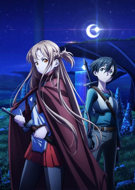 Sword Art Online: Progressive - Hoshinaki Yoru no Aria