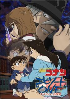Meitantei Conan Episode One Chiisakunatta Meitantei