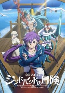Poster of Magi: Adventures of Sinbad (Dub)