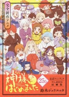 Poster of Kamisama Kiss