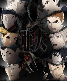 AJIN: Demi-Human 2 (Dub) poster