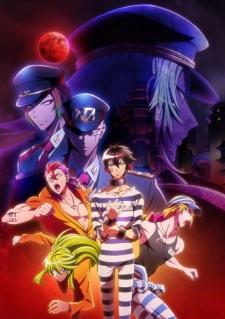 NANBAKA - Part Two poster