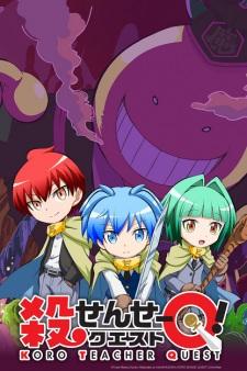 Poster of Koro Sensei Quest! (Dub)