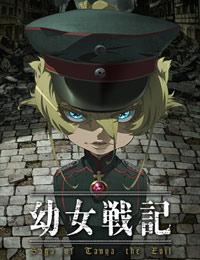 Poster of The Saga of Tanya the Evil (Dub)