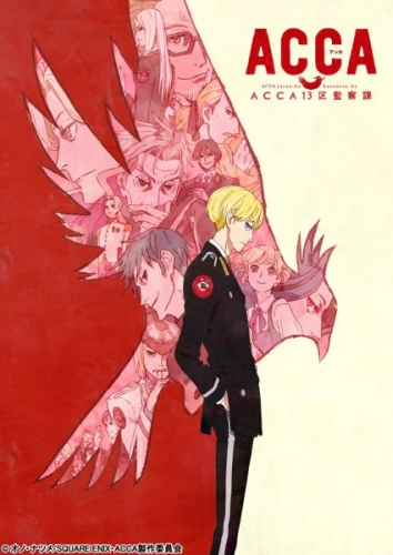 ACCA: 13 Territory Inspection Dept. (Dub) poster