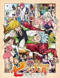 Poster of The Seven Deadly Sins: Signs of A Holy War (Dub)