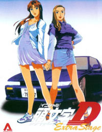 Poster of Initial D Extra Stage (Dub)