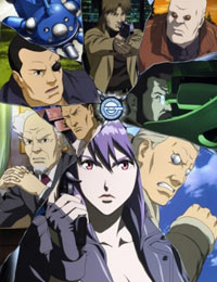 Poster of Ghost in the Shell: Stand Alone Complex - The Laughing Man (Dub)