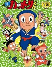 Poster of The Little Ninja (Dub)