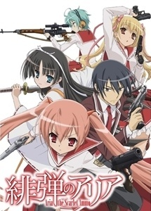 Poster of Aria the Scarlet Ammo AA (Dub)