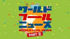 Poster of World Fool News Part II