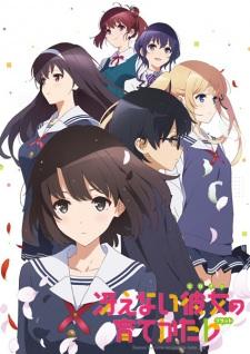 Poster of Saekano: How to Raise a Boring Girlfriend ♭