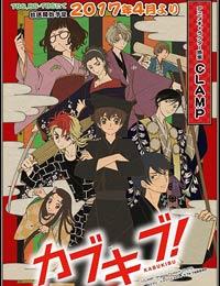 Kabukibu! poster