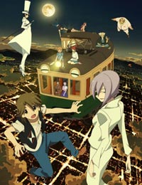 Poster of  The Eccentric Family 2
