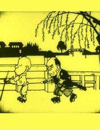 Poster of Namakura Katana
