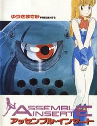 Poster of Assemble Insert (Dub)