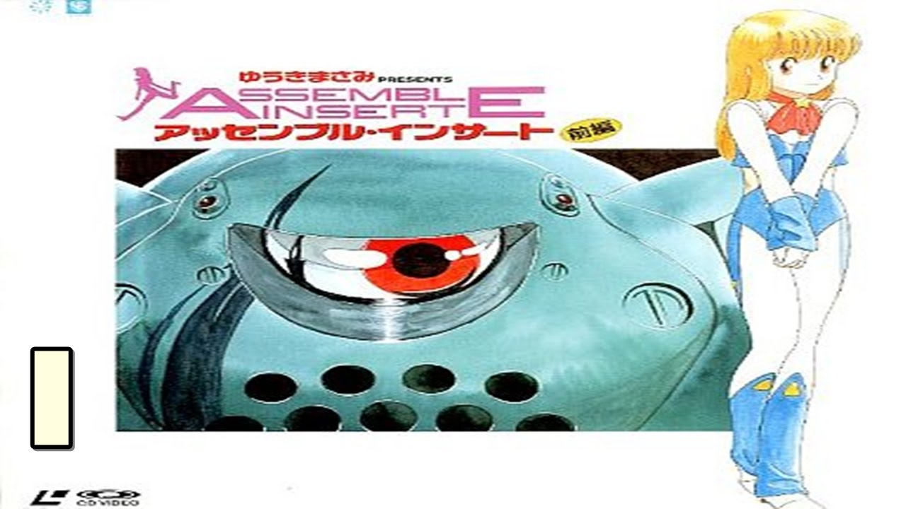 Cover image of Assemble Insert (Dub)