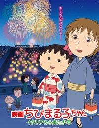 Chibi Maruko-chan Movie: Italia kara Kita Shounen poster