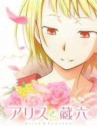 Alice & Zoroku (Dub) poster