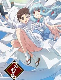 Poster of Tsugumomo (Dub)