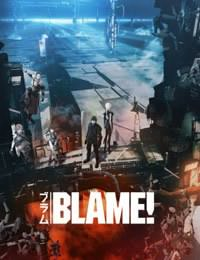 Blame!: The Ancient Terminal City (Dub) poster
