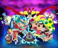 Crayon Shin-chan Gaiden: Omocha Wars poster