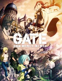 Poster of Gate (Dub)