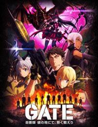 GATE S2 (Dub)