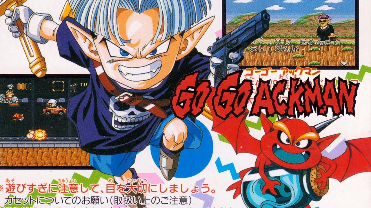 Cover image of Go! Go! Ackman