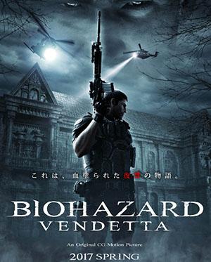Poster of Resident Evil: Vendetta (Dub)