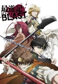 SAIYUKI RELOAD BLAST poster