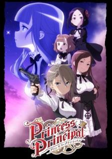 Poster of Princess Principal
