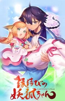Enmusubi no Youko-chan poster