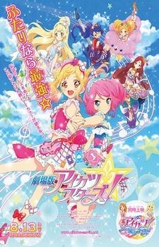 Aikatsu Stars poster