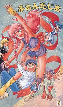 Girl from Phantasia poster
