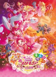Poster of Pretty Cure Dream Stars!