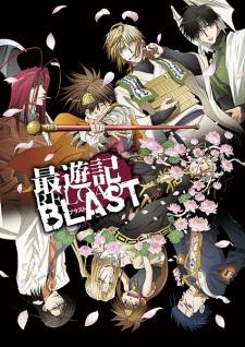 SAIYUKI RELOAD BLAST (Dub) poster