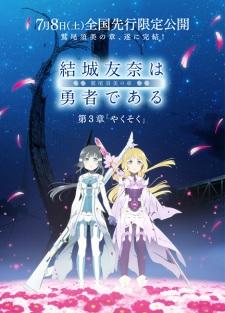 Poster of YUKI YUNA IS A HERO: Washio Sumi no Shou Movie 3 - Yakusoku