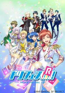 Poster of Dream Festival! R
