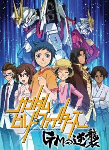 Gundam Build Fighters: GM
