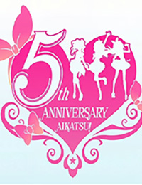 Aikatsu! 5th Anniversary Special poster