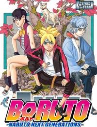 Boruto Jump Anime Festa 2016 Special