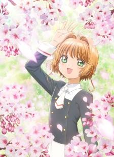 Poster of Cardcaptor Sakura: Clear Card Prologue – Sakura and the Two Bears