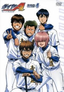 Poster of Ace of Diamond: Second Season - OVA