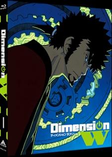 Dimension W: W no Tobira Online (Dub)