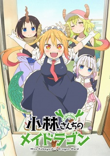 Poster of Miss Kobayashi's Dragon Maid: Valentines and Hot Springs! (Please Don't Get Your Hopes Up) - OVA